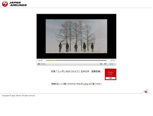 2013.03.04 PUB JAL 06