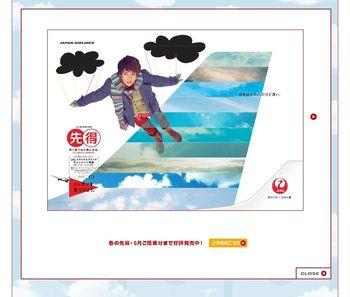 2013.03.04 PUB JAL 08