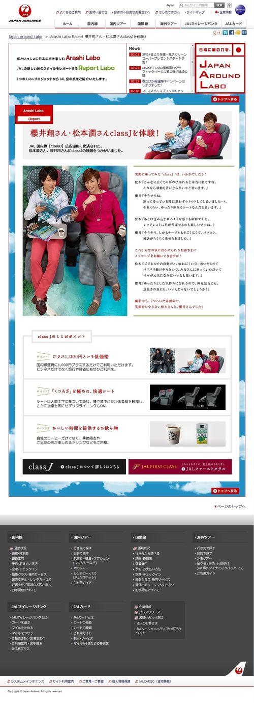 2013.03.04 PUB JAL 13