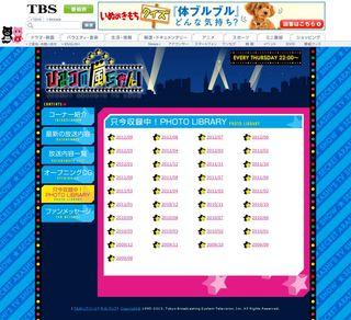 2013.03.29 HIMITSU NO ARASHI-CHAN 05