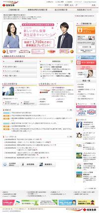 2013.04.02 PUBLICITE SUMITOMOLIFE 01