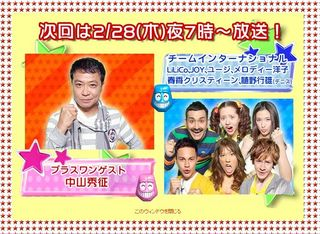2013.02.28 VS ARASHI 01