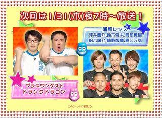 2013.01.31 VS ARASHI 01