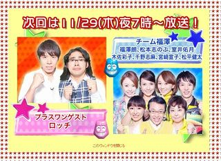 2012.11.29 VS ARASHI 01
