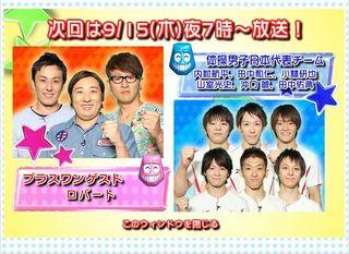 2011.09.15 VS ARASHI 01