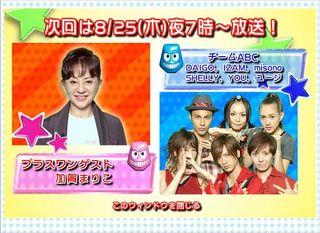 2011.08.25 VS ARASHI 02