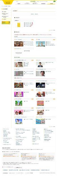 2013.04.09 PUB NAIVE 11