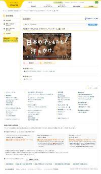 2013.04.09 PUB NAIVE 12