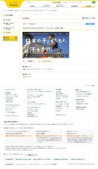 2013.04.09 PUB NAIVE 13