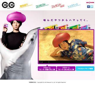 2013.04.11 PUB UHA MIKAKUTO GUMI GUUM 04