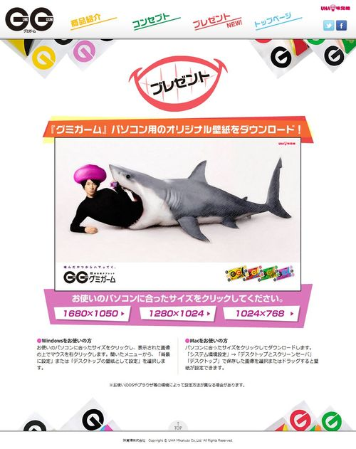 2013.04.11 PUB UHA MIKAKUTO GUMI GUUM 09