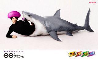 2013.04.11 PUB UHA MIKAKUTO GUMI GUUM 10