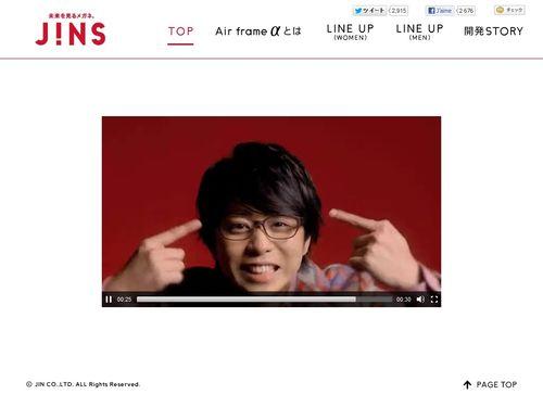 2012.10.05 PUBLICITE JINS 02