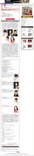 2013.03.13 KAZOKU GAME 08