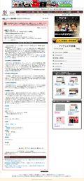 2013.03.22 JITSUROKU !  PLATINA DATA DNA MYSTERY JIKENBO - ANATA NO UNMEI WA KIME RARETE IRU 05