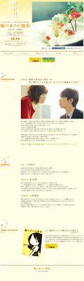 2013.04.26 HIDAMARI NO KANOJO 06