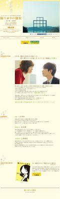 2013.04.26 HIDAMARI NO KANOJO 10