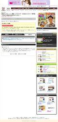 2013.03.22 JITSUROKU !  PLATINA DATA DNA MYSTERY JIKENBO - ANATA NO UNMEI WA KIME RARETE IRU 04