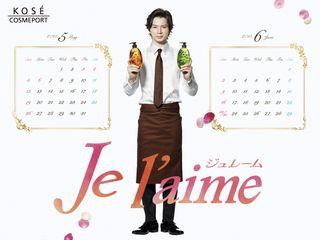 2013.05.01 PUB JE L'AIME 03