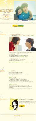 2013.04.26 HIDAMARI NO KANOJO 02