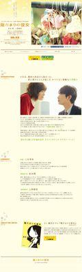 2013.04.26 HIDAMARI NO KANOJO 05