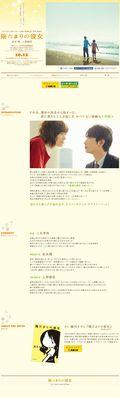 2013.04.26 HIDAMARI NO KANOJO 07