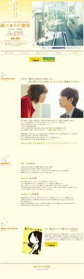 2013.04.26 HIDAMARI NO KANOJO 11