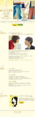2013.04.26 HIDAMARI NO KANOJO 13