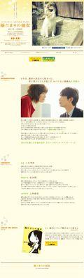 2013.04.26 HIDAMARI NO KANOJO 15