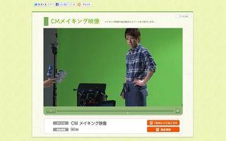 2013.04.26 PUB NISSHIN OILLIO 12