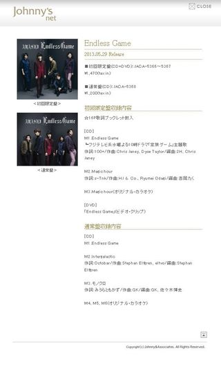 2013.05.26 JOHNNY'S NET Single「Endless Game」 sortie le 29.05.2013 & DVD「ARASHI LIVE TOUR Popcorn」 sortie le 24.04.2013 02