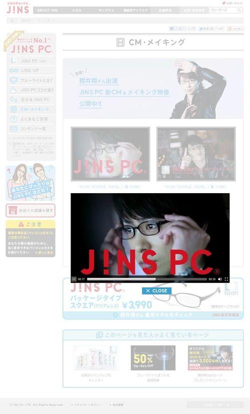 2013.06.08 PUB JINS PC 03