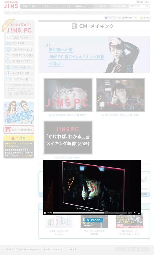 2013.06.08 PUB JINS PC 05