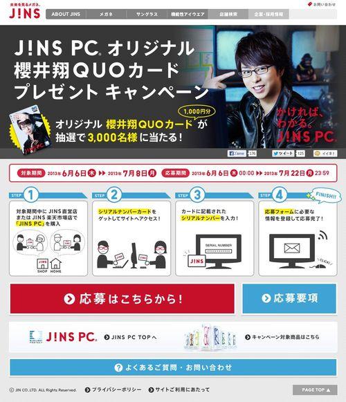 2013.06.08 PUB JINS PC 06