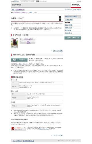 2013.06.09 PUB HITACHI 24