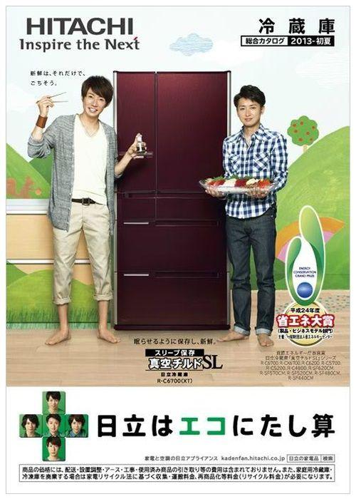 2013.06.09 PUB HITACHI 04