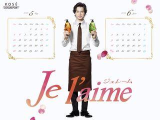 2013.05.01 PUB JE L'AIME 04