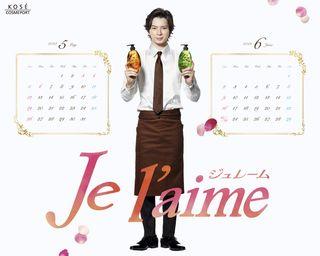 2013.05.01 PUB JE L'AIME 05