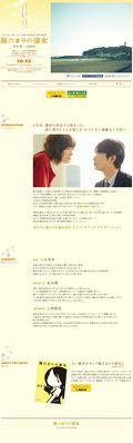 2013.04.26 HIDAMARI NO KANOJO 08