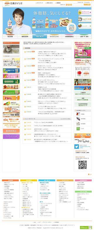 2013.04.26 PUB NISSHIN OILLIO 02
