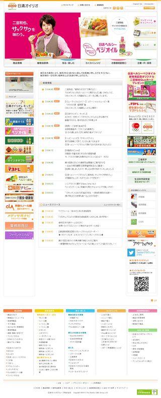 2013.04.26 PUB NISSHIN OILLIO 04