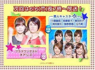 2013.06.06 VS ARASHI 01