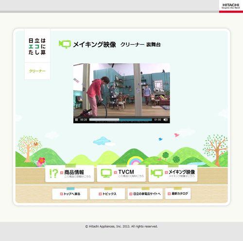 2013.06.09 PUB HITACHI 21
