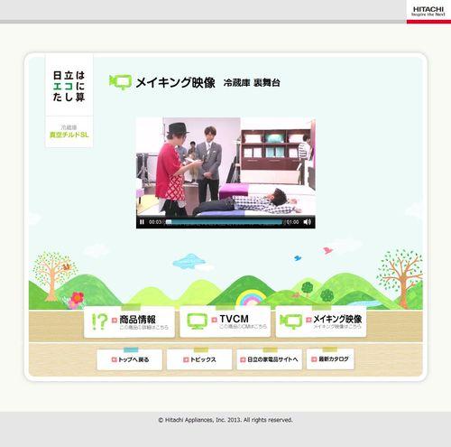 2013.06.09 PUB HITACHI 26