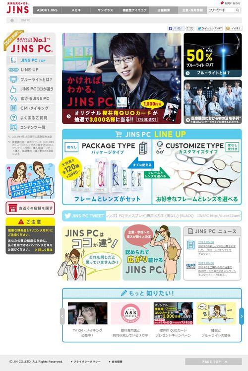 2013.06.08 PUB JINS PC 01