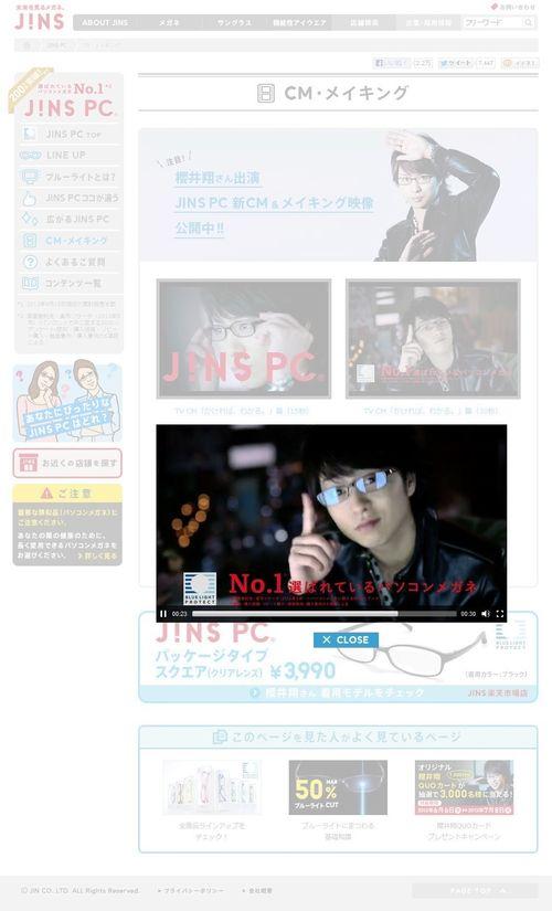 2013.06.08 PUB JINS PC 04