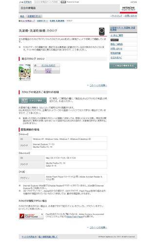 2013.06.09 PUB HITACHI 14