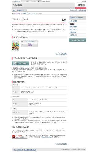 2013.06.09 PUB HITACHI 19