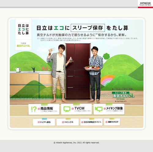 2013.06.09 PUB HITACHI 22