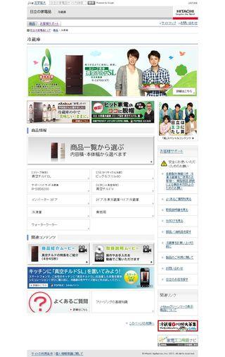 2013.06.09 PUB HITACHI 23